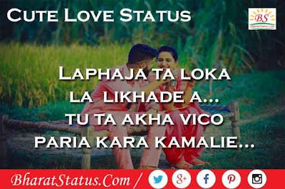 New Sad Love Punjabi Status in Punjabi