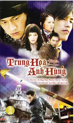 Trung Hoa Anh Hùng (lồng Tiếng)