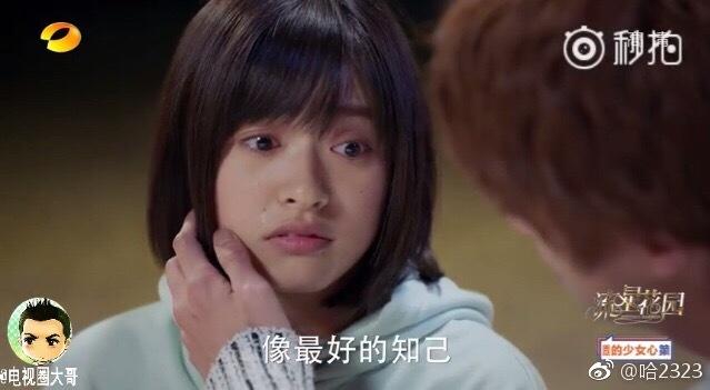 """Kết quả hình ảnh cho shen yue ugly"""""""