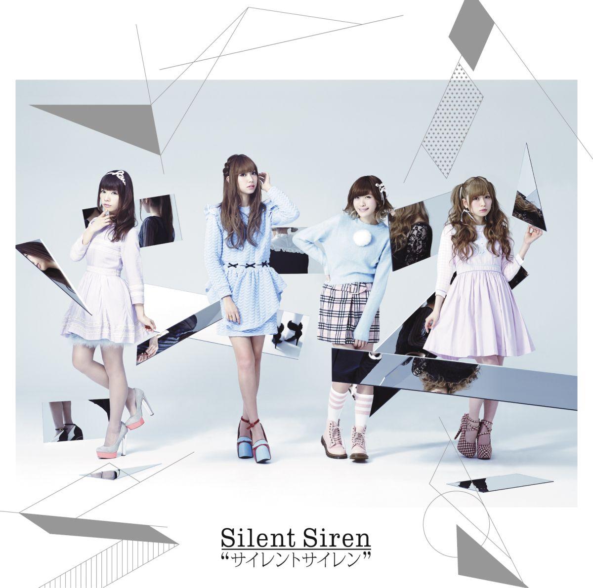 silent siren 3rd album limited