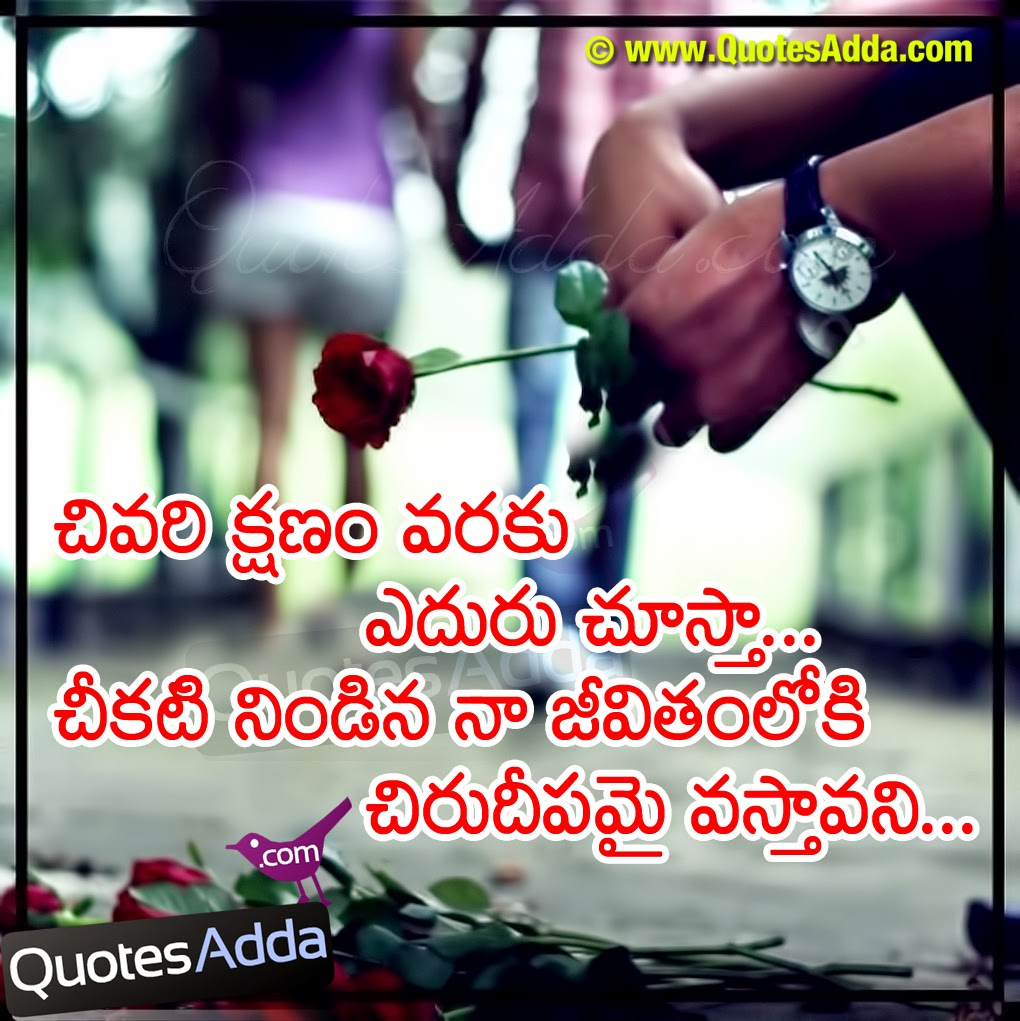 Sad Love Failure Quotes In Kannada Love failure feelings in kannada images