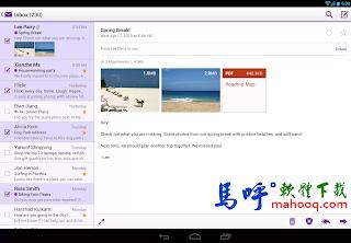 Yahoo Mail APK / APP Download,手機版 Yahoo 電子信箱 APP 下載,Android 版 Yahoo 信箱