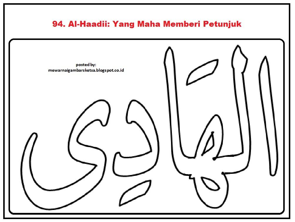Mewarnai Kaligrafi Asmaul Husna Gambar Mewarnai Kaligrafi