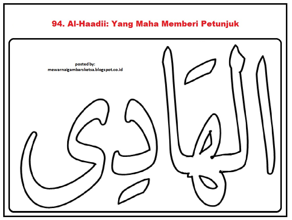 Sujud Auto Electrical Wiring Diagram
