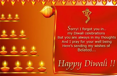 Happy Diwali Messages 2016