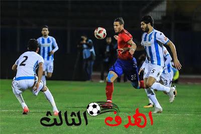 الهدف الثالث...... اتحاد الكرة: الأهلي وبيراميدز بالكأس بموعدها..
