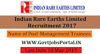 Indian Rare Earths Limited Recruitment 2017– Management Trainees