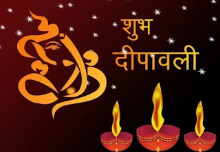diwali-shayari-hindi-2018