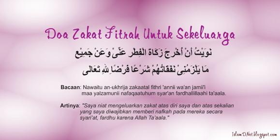 Doa Zakat Fitrah Untuk Keluarga Lengkap Arab Latin dan