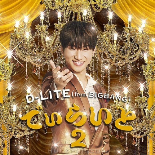 D-LITE (from BIGBANG) – Delight 2