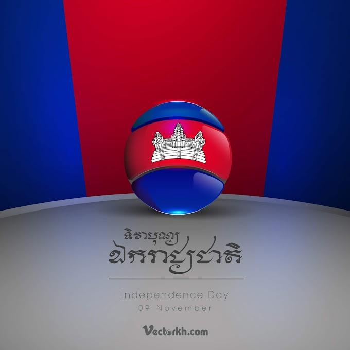 9 November (Ek Reach Cheat) Cambodia Independence Day Free Vector 2019 09