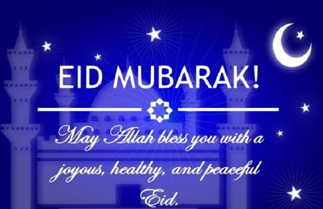 Eid Mubarak Status For Facebook and Whatsapp