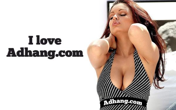 AdHang