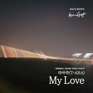 Download MP3, MV, Video, Lyrics T-ara – My Love (The Best Hit OST Part.8)