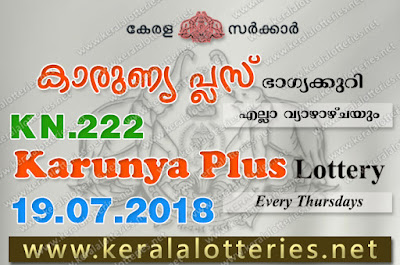 kerala lottery results 19-07-2018 karunya plus kn-222 lottery result keralalotteries.net, kerala lottery, kerala lottery results, kerala lottery result live, karunya plus, karunya plus lottery results