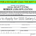 The Step-By-Step Pattern And Guide On How to Apply For SSS Salary Loan