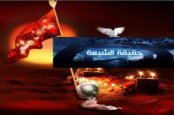Fatwa Fatwa Ulama Dan Fakta Fakta  Kekafiran Syi'ah Rafidhah
