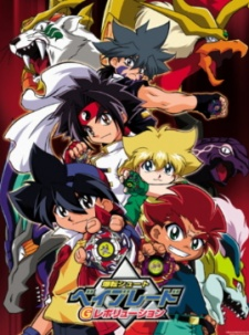 BEYBLADE G EVOLUTION [52/52][ESP LAT][MEGA][TEMP 3]
