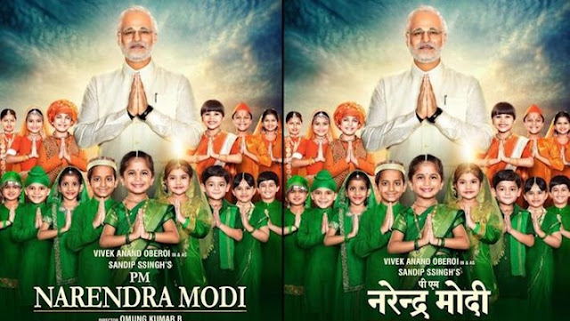 PM Modi Movie Download