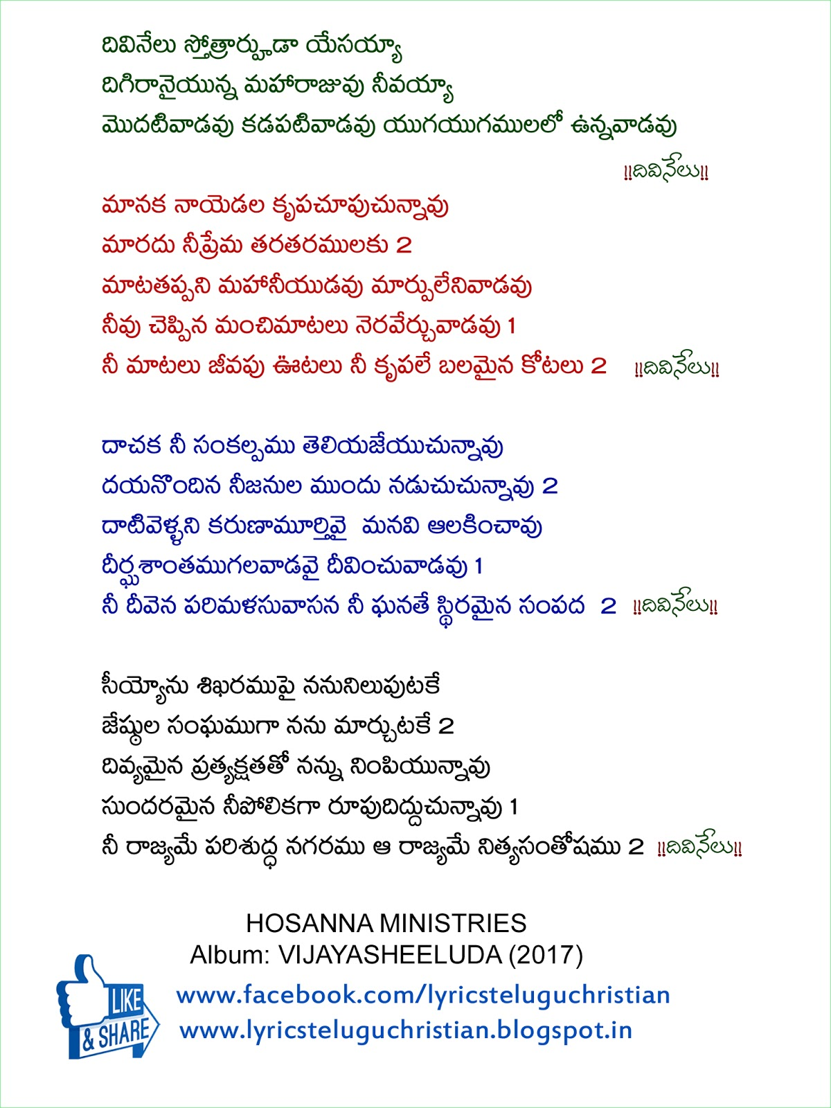 Telugu Christian Songs Pdf