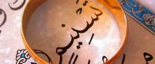 اجمل اسماء البنات الاسلامية 2018 اسماء بنات حديثة