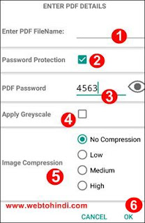 images photos ko pdf password me kaise badle image to pdf convert