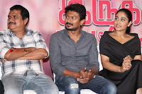 Saravanan Irukka Bayamaen Tamil Movie Press Meet Stills  0038.jpg