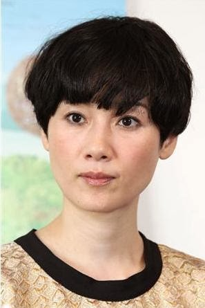 Harada mao dating after divorce