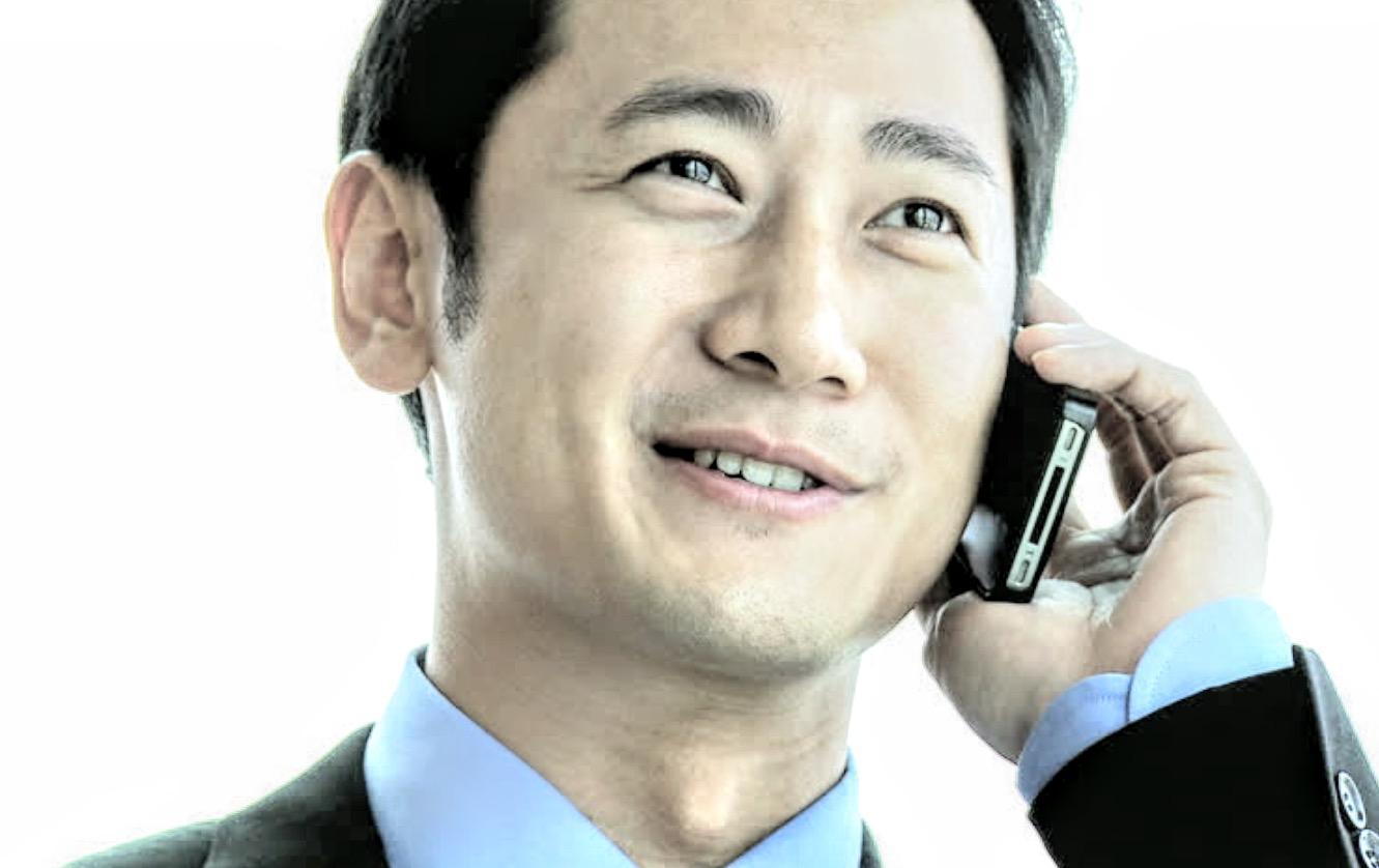 Etiquipedia Japanese Telephone Etiquette
