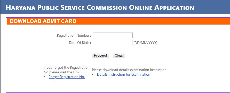 HPSC Naib-Tehsildar Exam Admit Card