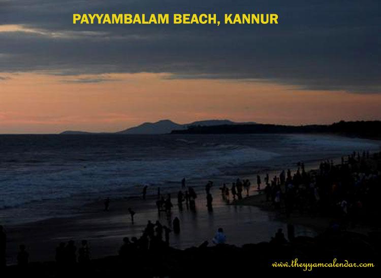 kannur beach resort