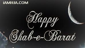 Shab-E-Barat Mubarak Pics, Greeting and WhatsApp Status 2020 1
