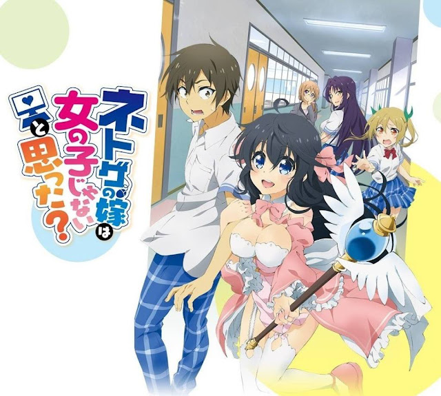 anime-netoge-no-yome-wa-onna-no-ko-janai-to-omotta-visual-baru-tanggal-debut