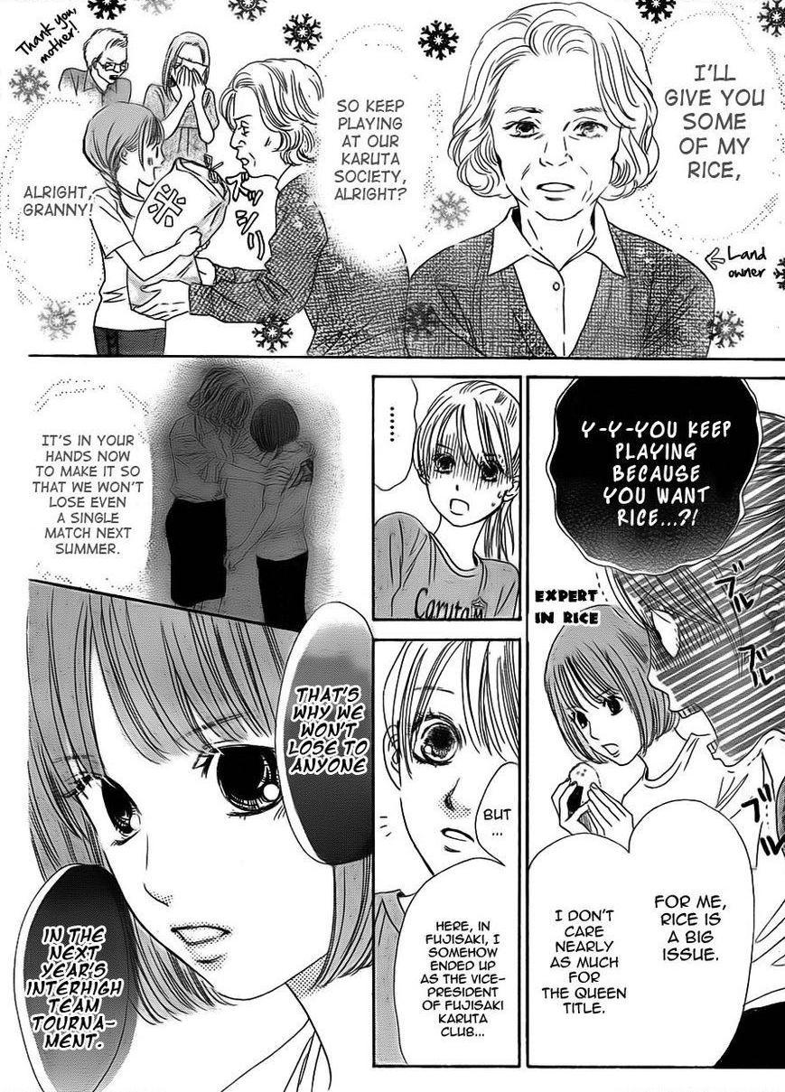 Chihayafuru - Chapter 57