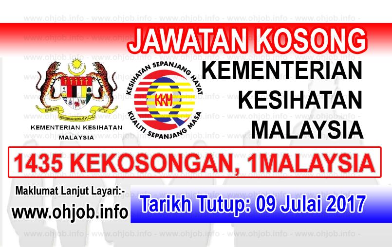 Jawatan Kerja Kosong KKM - Kementerian Kesihatan Malaysia logo www.ohjob.info julai 2017