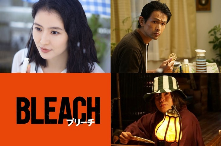 Bleach live-action cast
