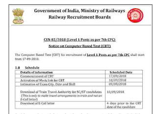 Railway Final Notice on CBT Group D Exam 2018