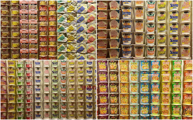 Nissin cup noodles packaging all over the world