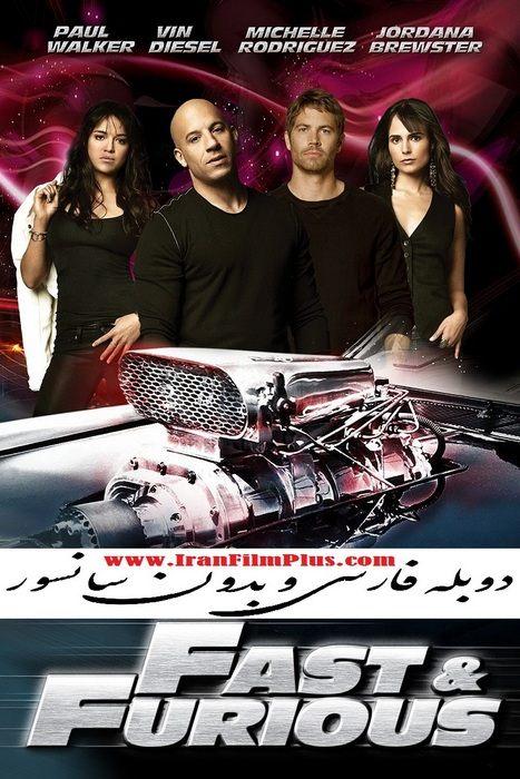 دانلود فیلم Fast & Furious دوبله
