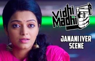 Vidhi Madhi Ultaa – Janani Iyer Scene | Rameez Raja, Janani Iyer, Daniel Balaji, Karunakaran