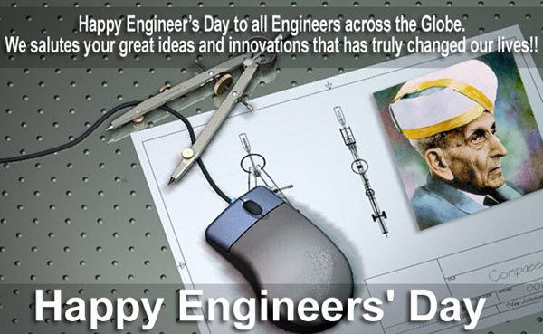 engineers day wishes 2016