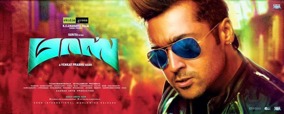 Surya-in-Masss-official-tamil-logo-images