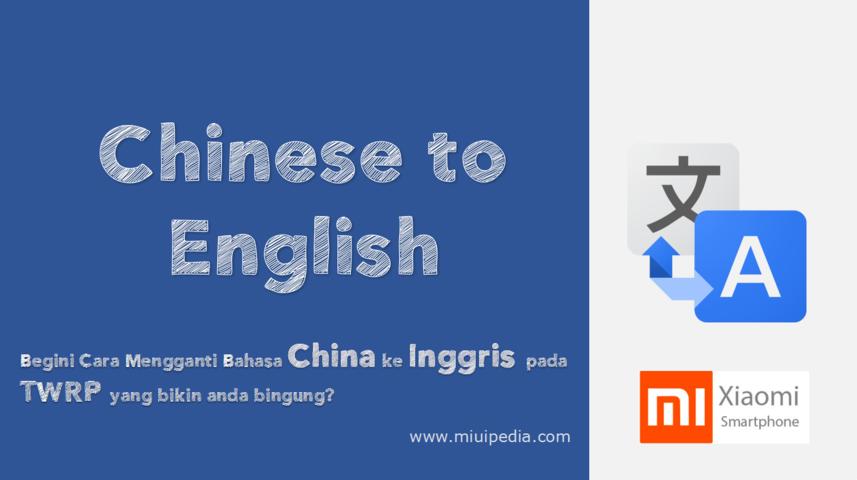 Masih bingung TWRP  berbahasa China ikuti tutorial berikut ini, dijamin tidak akan bingung lagi