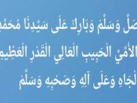 Shalawat Al Alil Qodri