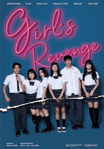 Thiếu Nữ Trả Thù - Girls Revenge (2020) (2020)
