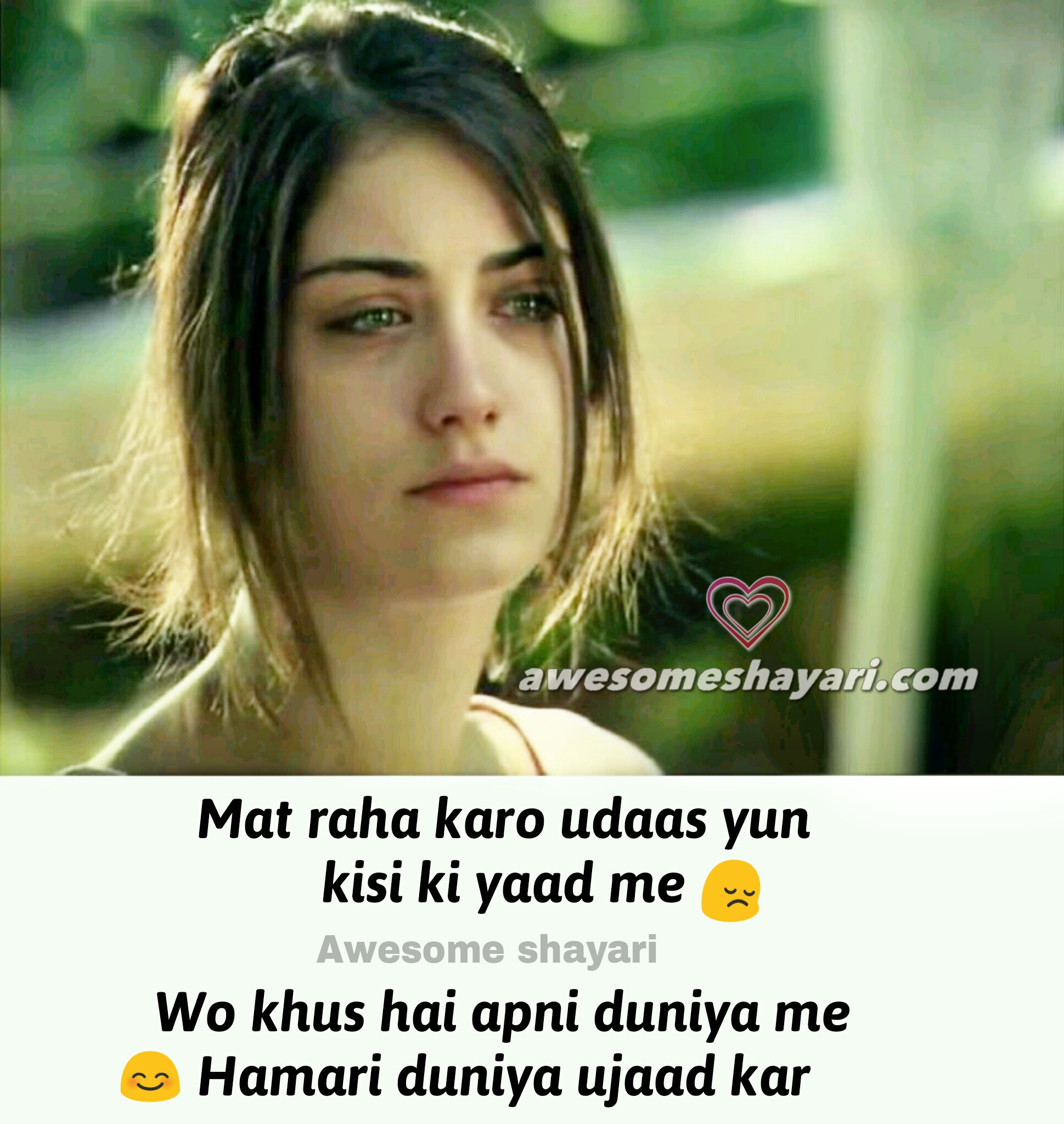 sad yaad shayari girl