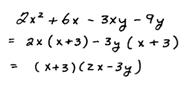 Edu Technology and Algebra: Sample Test Questions