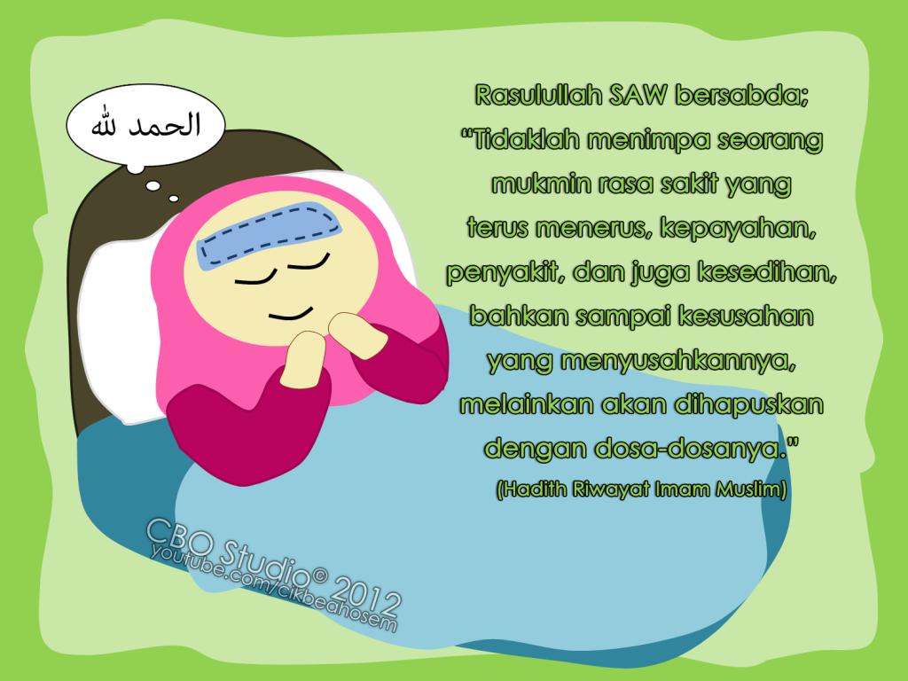 Dp Bbm Lucu Sakit Flu Dan Batuk Download DP BBM