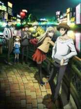 Hakata Tonkotsu Ramens - Todos os Episódios Online