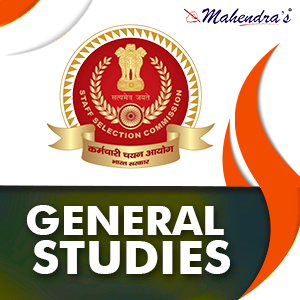 SSC CPO : General Studies Quiz | 14- 03 - 19
